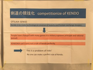 Conf-5-competition